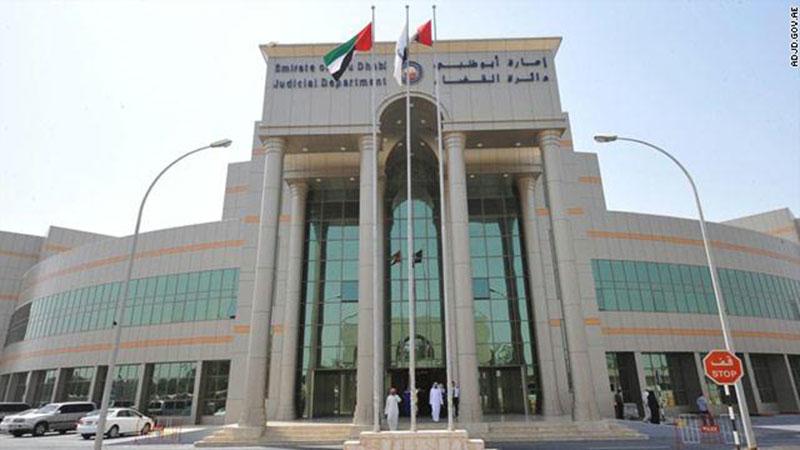 «جنح أبوظبي»: السجن 13 سنة لثلاثة متهمين في «المحفظة الوهمية»