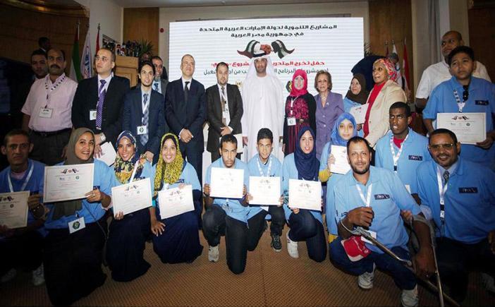 الجابر يكرم 20 خريجاً مصرياً بعد حصولهم على دورة تدريبية