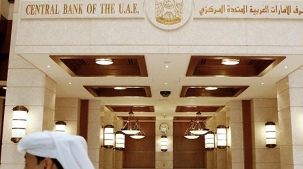 المصرف المركزي يسجل شيكات مرتجعة بقيمة 38.2 مليار درهم خلال 2015