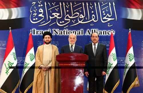التحالف الوطني العراقي يطالب الإمارات بالعدول عن تصنيفها كمنظة ارهابي