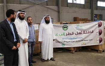 مؤسسة قطرية تخصص يوما لجمع التبرعات لقطاع غزة