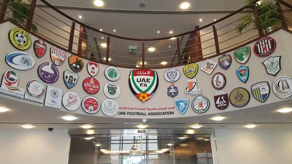 اتحاد الكرة يشكل لجنة عليا للحوكمة والرقابة المالية على الأندية