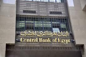 صحيفة: 10 مليار دولار ودائع خليجية لمصر قبل القمة الاقتصادية