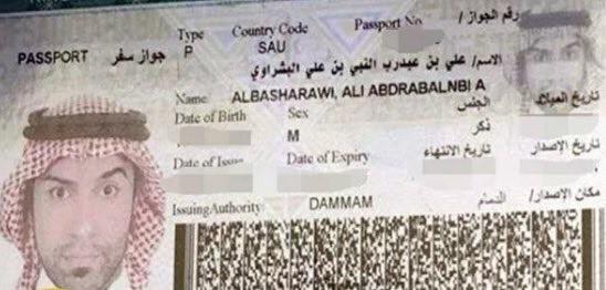 الإفراج عن سعودي مخطوف في لبنان