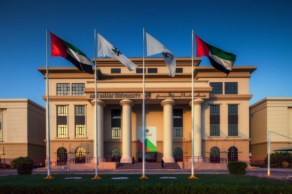 تدشين برنامج البكالوريوس في القانون بجامعة أبوظبي