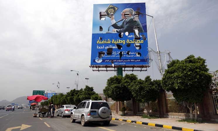 """فشل وساطة قادها زعماء قبليون لاحتواء التوتر بين الحوثيين و""""صالح"""""""