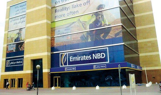 الإمارات دبي الوطني يسمح بدفع المخالفات المرورية بالتقسيط