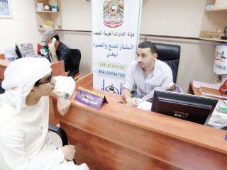 ارتفاع تكلفة أداء العمرة من الإمارات 20% في العشر الأواخر