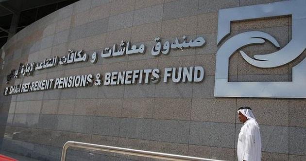 «معاشات أبوظبي»: 53% من مستحقي مكافآت التقاعد أقل من 30 سنة