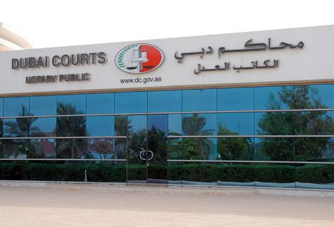 136 ألف معاملة انجزتها محاكم دبي خلال ستة أشهر