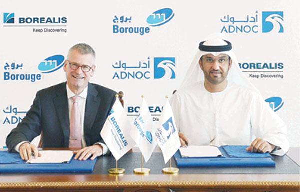 اتفاق «أدنوك» و«بورياليس» لتوسيع أنشطة البتروكيماوية في الرويس