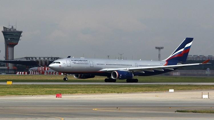 موسكو تستبعد عودة رحلاتها الجوية إلى مصر