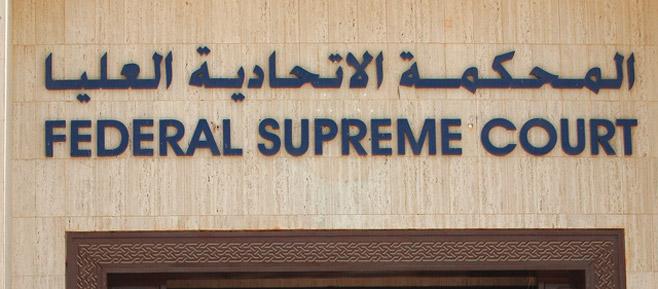 الحبس شهران لمتهم احتال على شخص يجهل القراءة في أبوظبي