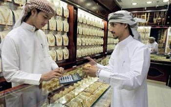 أسعار الذهب تواصل ارتفاعاتها للأسبوع الثالث على التوالي