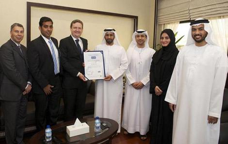 دبي الذكية تحصل على شهادة الآيزو بإدارة خدمات تكنولوجيا المعلومات