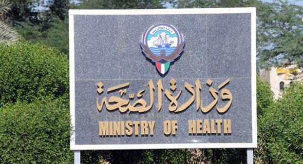 عامل نظافة بنغالي ينتحل صفة طبيب لمدة 31 عاماً في الكويت