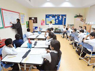 معلمات في المدارس الحكومية يصفن تقييم الأداء بـ الظالم