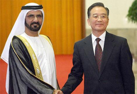 40 مليار دولار حجم العلاقات التجارية بين الإمارات والصين