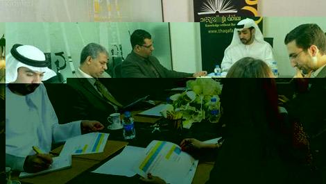 ثقافة بلا حدود يقرر شراء 80 ألف كتاب لتنمية ثقافة الأسر الإماراتية