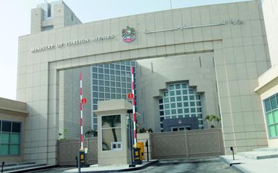الإمارات تؤكد تضامنها مع القرارات السيادية للبحرين