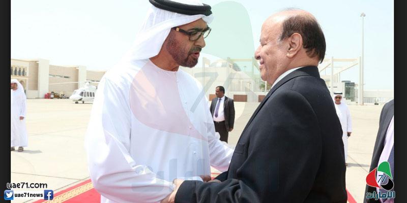 الصدام بين أبوظبي والرئيس هادي إلى أين ؟