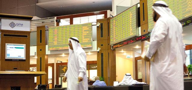7.56 مليارات درهم انخفاضاً في القيمة السوقية للأسهم المحلية