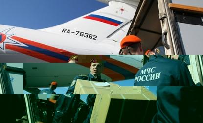 26 طنا من المساعدات الطبية الروسية إلى السلطة الفلسطينية