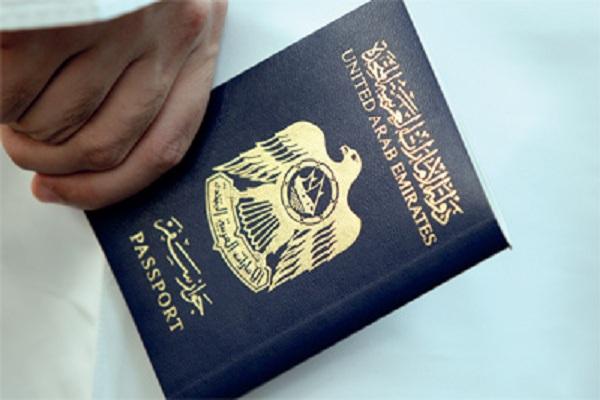 الهند تمدد تأشيرة المواطنين الإماراتيين من سنة إلى 5 سنوات