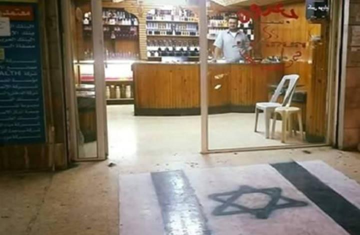 الأردن يُغرم تاجرا  جعل علم إسرائيل مداساً للأحذية في محله