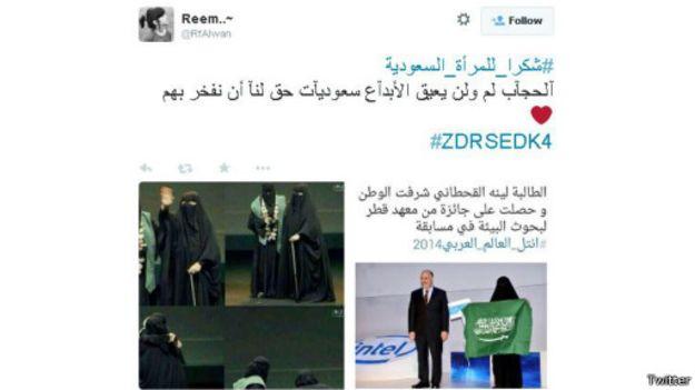 هاشتاغ حول المرأة السعودية يتصدر مواقع التواصل