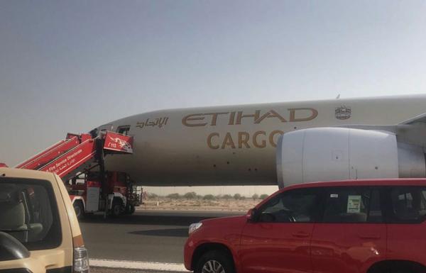 وفاة طيار على متن رحلة لـ«الاتحاد للطيران»