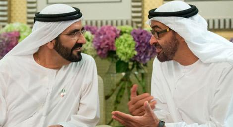 أصحاب السمو في دبي وأبوظبي على مائدة افطار نهيان بن مبارك