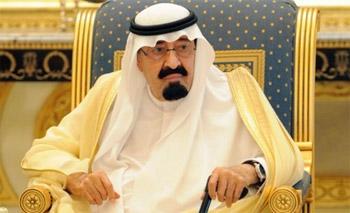السعودية تدشن سياجا أمنيا على حدودها الشمالية