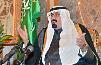العاهل السعودي يعين رئيس الشؤون الخاصة لولي العهد مستشاراً بمرتبة وزير
