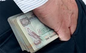 دراسة: 87% من المقيمين في الإمارات لايعتبرون الادخار من أولوياتهم