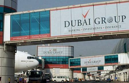صحيفة بريطانية: دبي العالمية تفاوض لتأجيل قرض قيمته 10.5 مليار دولار