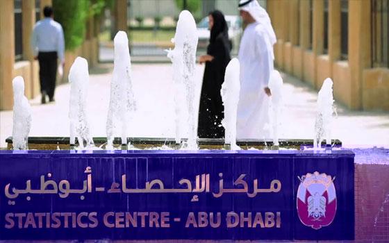 البدء بعملية مسح ميداني واسعة في أبوظبي تشمل 4500 أسرة