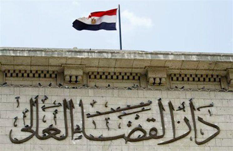 محكمة مصرية تقضى بعدم اختصاصها في دعوى اعتبار تركيا دولة داعمة للإرهاب