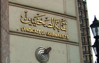 صحفيو مصر يطالبون قيادة بلادهم التدخل لوقف العدوان على غزة