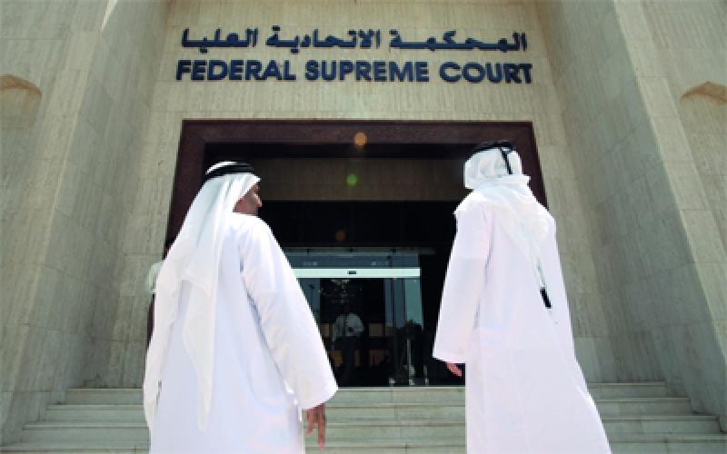 «الاتحادية العليا»: 4 حالات لإخلاء المستأجر من العقار