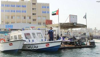 شرطة رأس الخيمة تكثف مراقبتها للشواطئ لتجنب حالات الغرق
