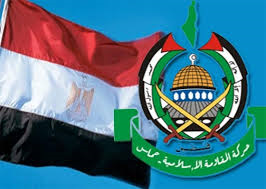 موقع خليجي يدعي: استئناف حكم حماس بمصر تم بطلب سعودي