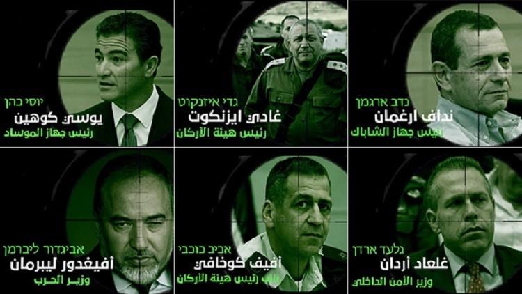 المقاومة تهدد كبار قادة الاحتلال بالاغتيال (فيديو)