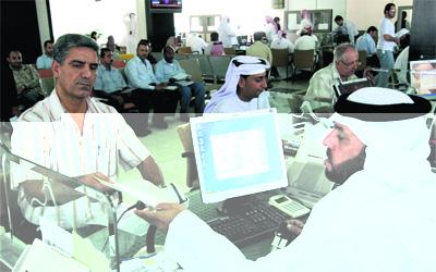 الإمارات الثالثة عالمياً في استقطاب الكفاءات