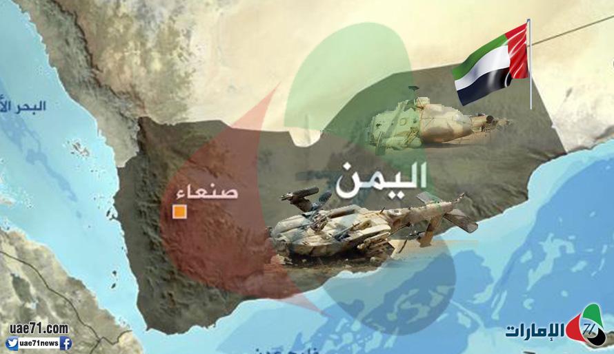 الخلل الفني يواصل حصد أرواح ضباطنا في اليمن.. فهل من تحقيق؟!