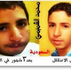 منظمة حقوقية تدين تعذيب المعتقلين السياسيين في السعودية