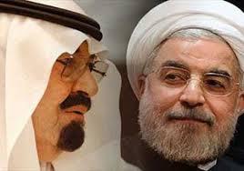 السعودية هدف لغزوة تصريحات إيرانية متطرفة