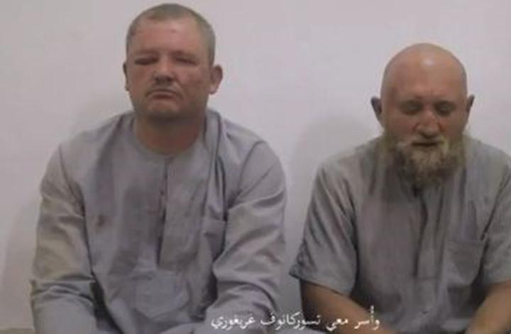 أنباء عن قيام تنظيم الدولة بحرق الأسرى الروس المعتقلين لديه