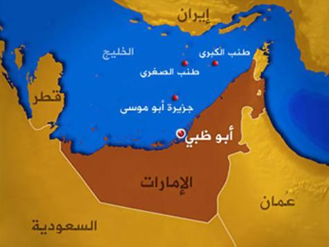 الإمارات تعبر عن أسفها مجدداً لاستمرار الاحتلال الإيراني لجزرها
