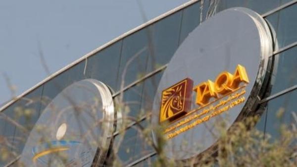 شركة إماراتية نفطية تعلق أعمالها في إقليم كردستان